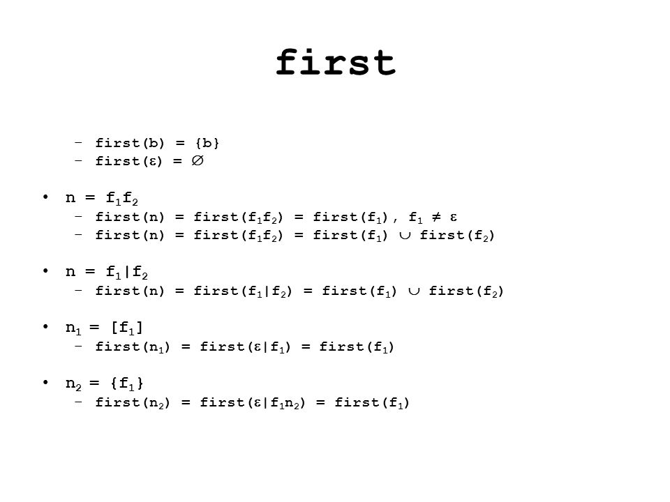 first n = f1f2 n = f1|f2 n1 = [f1] n2 = {f1} first(b) = {b}